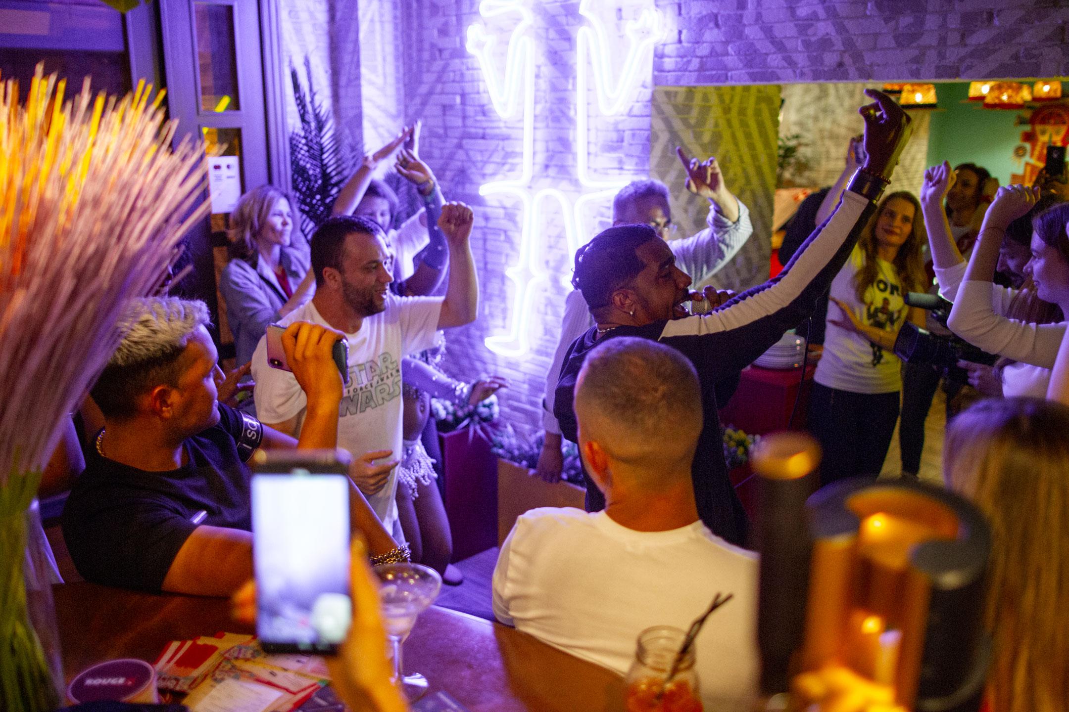 Латиноамериканская вечеринка